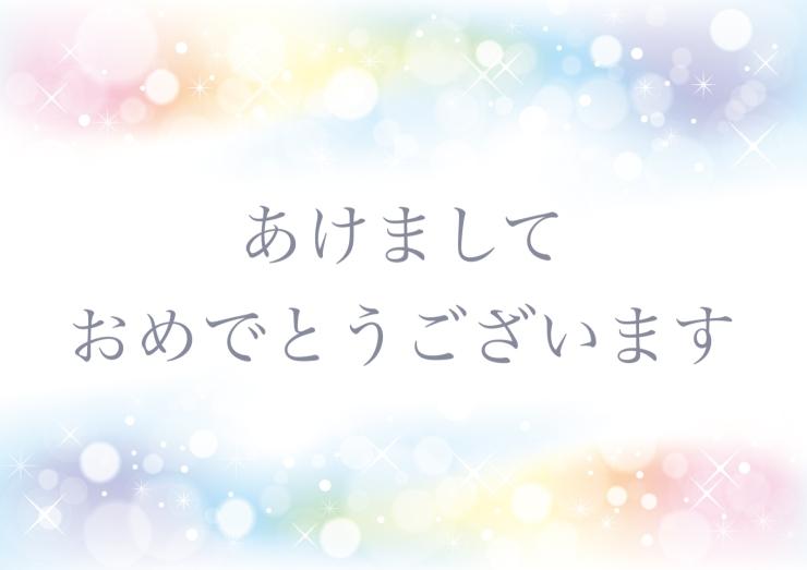 mizutama_bg_43